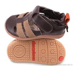 """Обувь """"Shooshoos"""" (код 561)"""