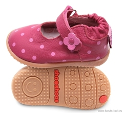 """Обувь для детей """"Шушуз"""" (код 581)"""