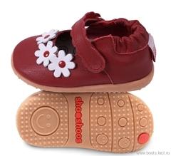"""Детская обувь """"Shooshoos"""" (код 580)"""