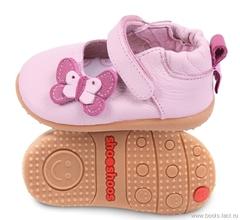 """Обувь для детей """"Шушуз"""" (код 579)"""