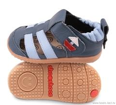 """Обувь """"Шушуз"""" (код 562)"""