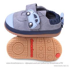 """Обувь для детей """"Шушуз"""" (код 565)"""