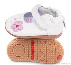 """Детская обувь """"Шушуз"""" (код 583)"""