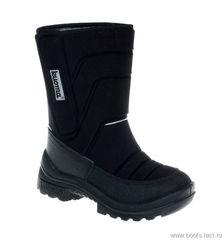 Обувь Куома модель Kuoma Tarravarsi