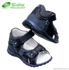 Детская обувь Минимен