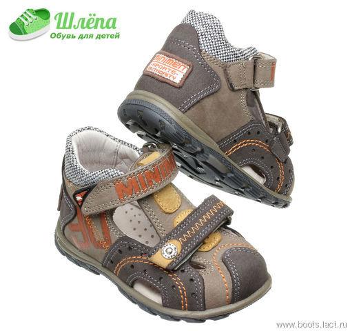 fd272a021 Обувь Minimen детская - Минимен интернет магазин
