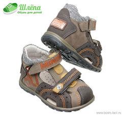 Обувь Minimen детская