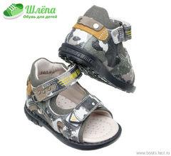 Обувь Минимен детская