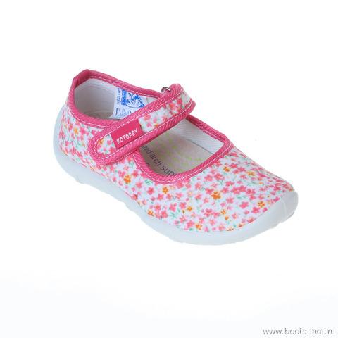 10501e17b Текстильная обувь Котофей - Детская обувь Котофей интернет магазин