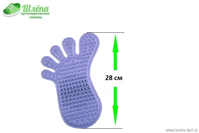 Обувь в павлодаре по низкой цене
