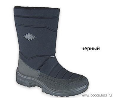Куома обувь для взрослых  kidkatru