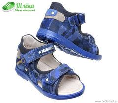 Minimen обувь для детей