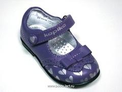 Туфли для девочек Kapika код 2140