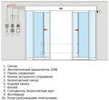 Ремонт раздвижных дверей и автоматики