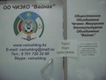 Казахский язык - онлайн.