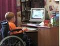 Дети - инвалиды