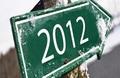 Календарный план работы на 2012 г.