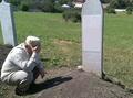Скончался Хаяури Иса Абдрахманович