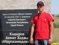 Скончался Хамалиев Мухамад-Али (Русид) Бимарзович