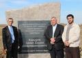 Визит представителя Министерста имущественных и земельных отношений ЧР (фото)