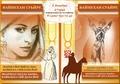 Вечер вайнахской культуры «Вайнехан суьйре» переносится на 8 декабря