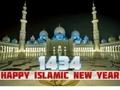 Мусульмане встречают месяц Мухаррам