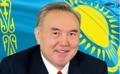 """Послание лидера нации Н.А. Назарбаева народу Казахстана - """"Казахстан 2050"""""""
