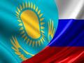 Россия ратифицировала соглашение о льготном порядке регистрации граждан Казахстана