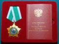 В.В. Путин наградил Мурадова А.С.орденом Дружбы