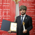 Вручение премии акима культурному центру