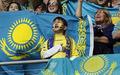 С Днём Независимости Казахстана!