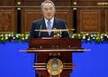 Послание Главы государства Нурсултана Назарбаева народу Казахстана