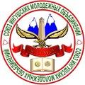 23 января прошло первое заседание президиума и актива СИМО