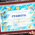 На ипподроме в Осакаровке прошли скачки