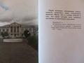 «Взмах крыла лебединого» – страницы истории…