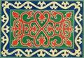 Курсы чеченского языка в г.Караганда