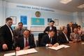 Заседание совета Ассамблеи Народа Казахстана Карагандинской области состоялось в ДКГ