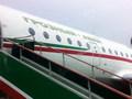 Рейс Караганда-Грозный запустят 16 июля