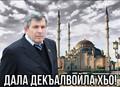 Скончалсвя Д.Б.Абдурахманов