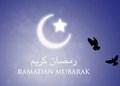 Президент Казахстана поздравил мусульман страны с началом месяца Рамазан