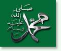 Центральная мечеть г.Алматы объявляет конкурс на тему: Наш Пророк Мухаммад