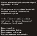 Первые эскизы мемориала памяти жертв политических репрессий (см. фото)