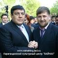 Визит Рамзана Кадырова