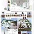 Генплан мемориала памяти чеченцам и ингушам