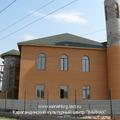 Вайнахская мечеть в Астане