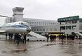 Авиарейс Грозный-Астана