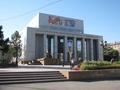 Фестиваль в театре им. Станиславского (см. в фото)