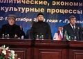 Чеченцы всего мира, объединяйтесь!