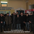 Группа паломников отправилась в Хадж (фото)