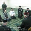 Ид Аль Адха - Курбан Байрам (фото)